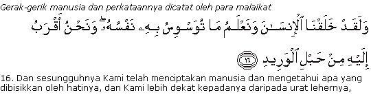 Qaaf 16